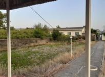 فروش زمین مسکونی 844 متری در شهر ساحلی سرخرود در شیپور-عکس کوچک