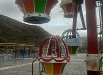فروش چرخ و فلک برقی در شیپور-عکس کوچک