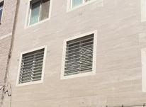 فروش آپارتمان 55 متر در بریانک در شیپور-عکس کوچک