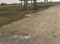 یک قواره زمین به متراژ194مترواقع درگنبدکاووس در شیپور-عکس کوچک