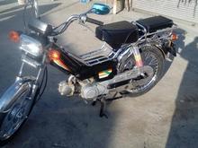 موتور سیکلت هوندا 70 در شیپور