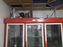تعمیرکار تعمیر تعمیرات تخصصی انواع یخچال و لباسشویی و... در شیپور