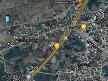 زمین مسکونی جاده خاکیان در شیپور