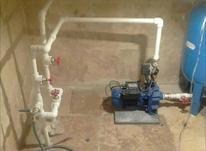 لوله کشی سردوگرم تعمیر پمپ آب آبگرمکن در شیپور-عکس کوچک