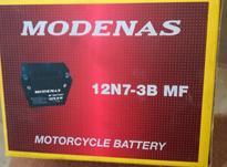 باتری 12 آمپر موتور سیکلت در شیپور-عکس کوچک