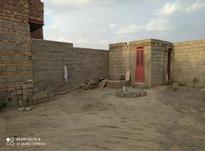 خریدار منزل ایرانشهر در شیپور-عکس کوچک
