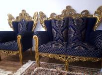 مبل سلطنتی در شیپور-عکس کوچک
