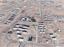 فروش زمین مسکونی 192 متر در شهر جدید هشتگرد در شیپور-عکس کوچک