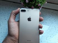 iphone7+128گیگ در شیپور-عکس کوچک