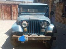 جیپ شهباز مدل 56 از نظر موتوری سالم پلاک قدیم در شیپور