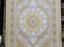 فرش ستاره طلایی کویر کاشان در شیپور-عکس کوچک