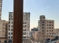 90متر/ویو بدون مشرف/فول بازسازی وامکانات در شیپور-عکس کوچک