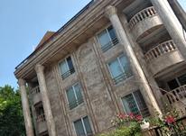 فروش آپارتمان 150 متر در کلارآباد در شیپور-عکس کوچک