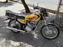 موتور 125 سی سی 89 در شیپور