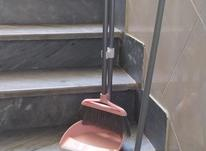 نظافت منزل حمام و دستشویی شستشوی ظرف و فرش در شیپور-عکس کوچک