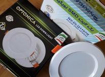 هالوژن 7 وات اپتونیکا با 1 سال ضمانت تعویض در شیپور-عکس کوچک