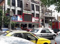 17 متر*خیابان*دوطرفه*پاساژ فعال رفاه*سندششدانگ در شیپور-عکس کوچک