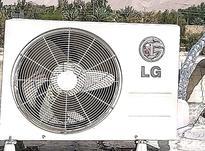 کولر سانترال LG در شیپور-عکس کوچک