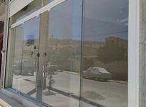 مغازه 70 متری نو در سرابله در شیپور-عکس کوچک