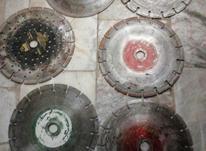 صفحه گرانیتبر در شیپور-عکس کوچک