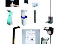 تعمیرات انواع دستگاه ضدعفونی کننده دست در شیپور-عکس کوچک