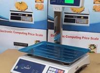ترازو دیجیتال علمکدار 40 کیلویی در شیپور-عکس کوچک