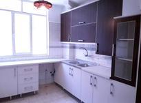 فروش آپارتمان 46 متر در بریانک در شیپور-عکس کوچک