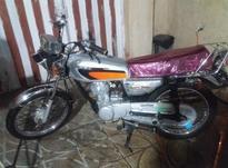 موتورسیکلت مدل 89 در شیپور-عکس کوچک