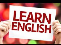 زبان انگلیسی در شیپور-عکس کوچک