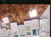 کنترل کولر گازی در شیپور-عکس کوچک