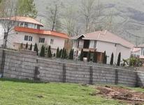 فروش زمین 412 متر در کلاردشت شهرکی در شیپور-عکس کوچک