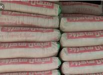 فروش سیمان شاهرود(پاکتی) تکی به قیمت عمده در شیپور-عکس کوچک