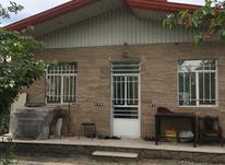 فروش زمین 450 متر در کردان در شیپور-عکس کوچک