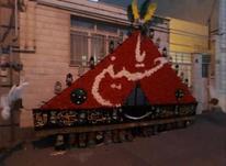 علامت گلدسته در شیپور-عکس کوچک