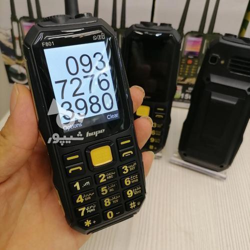 گوشی چریکی هوپ مدل اف 801 hope در گروه خرید و فروش موبایل، تبلت و لوازم در خراسان رضوی در شیپور-عکس3
