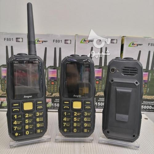 گوشی چریکی هوپ مدل اف 801 hope در گروه خرید و فروش موبایل، تبلت و لوازم در خراسان رضوی در شیپور-عکس2