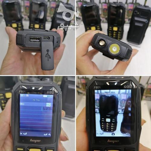 گوشی چریکی هوپ مدل اف 801 hope در گروه خرید و فروش موبایل، تبلت و لوازم در خراسان رضوی در شیپور-عکس6