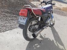 موتور جهانرو 125 در شیپور