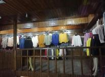 فروشنده خانم بوتیک زنونه در شیپور-عکس کوچک