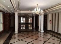 فروش آپارتمان 118 متر در زعفرانیه در شیپور-عکس کوچک