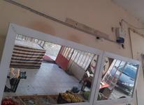 آینه مغازه در شیپور-عکس کوچک