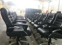 صندلی اداری36 در شیپور-عکس کوچک