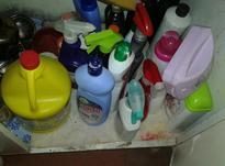 شرکت نظافتی هدف همه رقم نظافت در شیپور-عکس کوچک