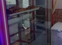 یخچال فریزر 6دره در شیپور-عکس کوچک