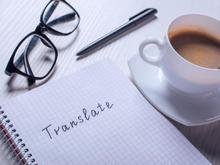 ترجمه انواع متون انگلیسی تخصصی و عمومی. در شیپور