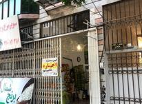 اجاره مغازه 27 متر در بر اصلی خیابان ساری در شیپور-عکس کوچک