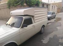 حمل ونقل بار در شیپور-عکس کوچک