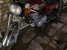موتور سالم 84 در شیپور
