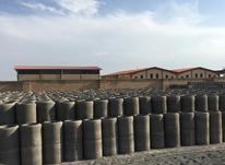 تیرچه صنعتی و بلوک سیمانی و لوله چاه در شیپور-عکس کوچک
