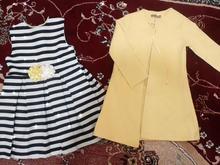 لباس کودکانه در شیپور